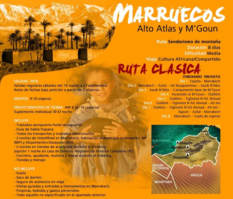 Viaje Marruecos - Alto Atlas y M'Goun