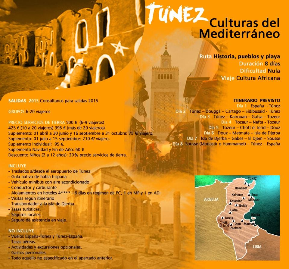 Viaje a Tunez