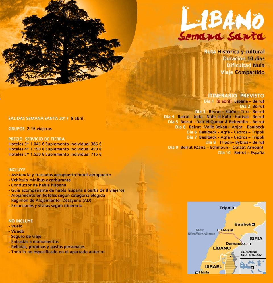 Viaje Líbano - Sidon y Tiro